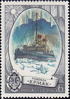 "1976 Russian Stamp, Scott No 4533, Icebreaker ""Ermak"""