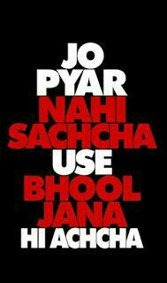 New Whatsapp DP, Whatsapp DP Attitude, cool, funny and best Whatsapp DP – P… – Unique Wallpaper Quotes Funny Quotes In Hindi, Desi Quotes, Funny Attitude Quotes, Funny True Quotes, Good Thoughts Quotes, Badass Quotes, Funny Jokes, Deep Thoughts, Funky Quotes