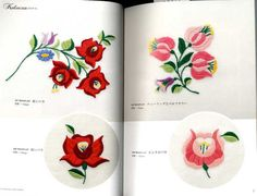 Hungarian Flower Embroidery Japanese Craft Book by pomadour24