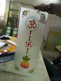 Glass Etching Designs, Glass Painting Designs, Paint Designs, Balcony Glass Design, Window Glass Design, Front Door Design Wood, Pooja Room Door Design, Etched Glass Door, Frosted Glass Door