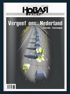 Navaja Gazeta, een Russische oppositiekrant biedt openlijk zijn excuses aan aan het Nederlandse volk met deze voor pagina. Over het neerschieten van vliegtuig MH17 van Maleysia Airlines boven Oekraïens grondgebied door Russische separatisten midden juli 2014.