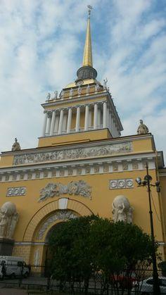 Die Admiralitaet in St. Petersburg und andere Sehenswürdigkeiten