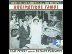 Greek Plays, Dj, Feelings, Music, Concerts, Youtube, Muziek, Festivals, Music Activities