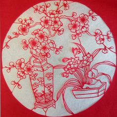 Chinese Paper Cutting, Paper Embroidery, Papercutting, Folk Art, Diy And Crafts, Gifts, Pattern, Projects, Favors