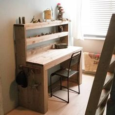 Dyi, Diy Home Decor, Room Decor, Kidsroom, Boy Room, Entryway Tables, Woodworking, Diy Projects, Shelves