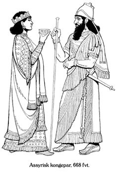 King and queen of Assyria, 668 BC. Tom Tierney.