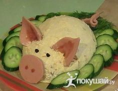 """Salad """"Happy Pig"""" – a delicious and beautiful salad, decorate any festive table. Salad """"Happy Pig"""" – a delicious and beautiful salad, decorate any festive table. Healthy Kids Party Food, Best Party Food, Party Salads, Party Snacks, Finger Food Appetizers, Healthy Appetizers, Party Appetizers, Cute Food, Good Food"""