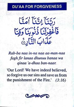 May Allah have mercy upon us and forgive us for our mistakesm for He is Al-Ghafoor (The Oft Forgiving) and Ar-Raheem (The Most Merciful)