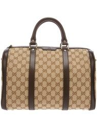 Gucci Boston Vintage Holdall in Brown (nude