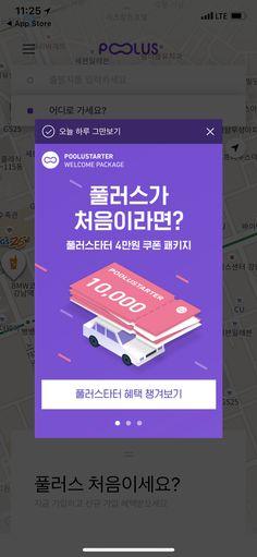 Pop Up Banner, Web Banner, Mobile Ui Design, App Design, Event App, Mobile Banner, Banner Online, Ui Patterns, Event Banner