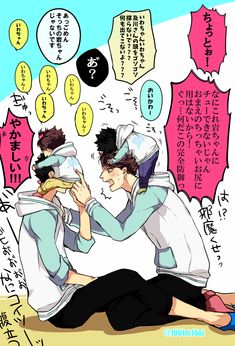 oikawa, iwaizumi, children, https://twitter.com/106tm14oi/status/652125962906144769/photo/1, 及岩とショタ及岩, http://www.pixiv.net/member.php?id=3699708