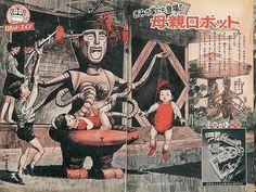Futur-Heureux-Au-Japon_4_defaultbody