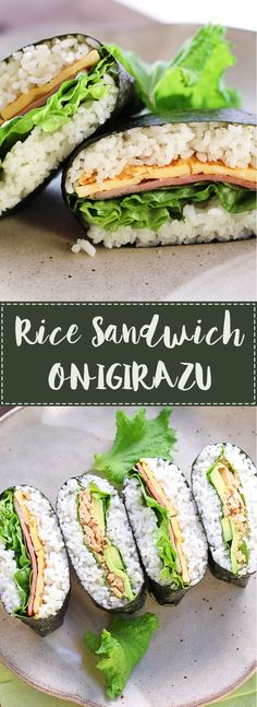 a quick and easy Japanese BLT rice sandwich, called Onigirazu.Recipe for a quick and easy Japanese BLT rice sandwich, called Onigirazu. Onigirazu, Good Food, Yummy Food, Tasty, Cooking Recipes, Healthy Recipes, Vegetarian Asian Recipes, Free Recipes, Bento Recipes