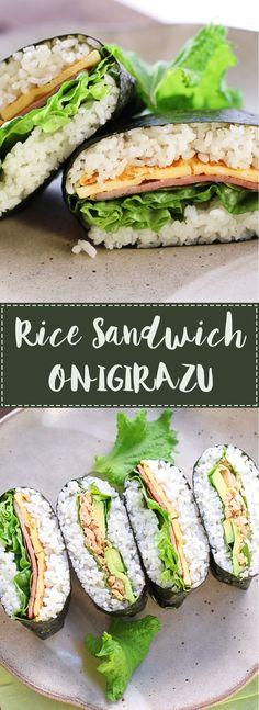 RIce-Sandwich-onigirazu-2