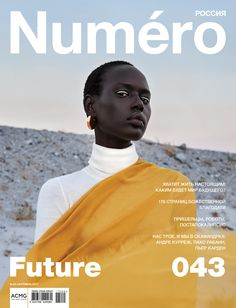 Ajak Deng @ IMG for Numero Russia September 2017  photo Egor Tsodov style Egor Tsodov, Mar Peidro.