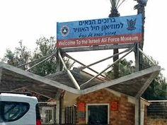 Uma Cinquentona Brasileira em Israel: MUSEU DA FORÇA AÉREA DE ISRAEL- HATZERIM - SUL DE ...