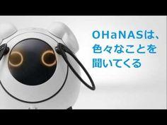 【神崎洋治のロボットの衝撃 vol.16】タカラトミーに聞く「ロビジュニアの購入者層とオハナス改良の舞台裏」 -ロボスタドットインフォ-