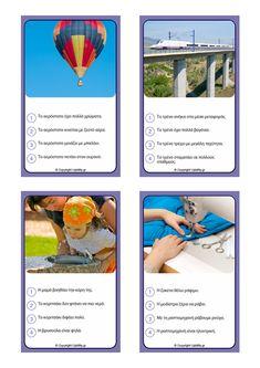 Νέα σειρά με διαδραστικά παιχνίδια με κάρτες, που κάνουν την μάθηση διασκεδαστική! Μπορούν να χρησιμοποιηθούν από γονείς και ειδικούς θεραπευτές, σε παιδιά ηλικίας από 5 ετών και πάνω. Αίτιο- ΑποτέλεσμαΓια την κατανόηση και την ανάπτυξη λογικών συμπερασμάτωνΚοινωνικά συμπεράσματαΓια την ανάπτυξη βασικών κοινωνικών δεξιοτήτων και λογικών συμπερασμάτωνΑνάπτυξη λεξιλογίουΠολύ χρήσιμο εργαλείο για την ανάπτυξη λεξιλογίου Για παιδιά 6-8 ετώνΓια παιδιά 8-10 ετώνΓια παιδιά 10-12 ετών Για παιδιά… Speech Therapy Activities, Activities For Kids, Pediatric Physical Therapy, Speech And Language, Pediatrics, Vocabulary, Aphasia, Ideas, School