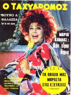 ελληνικά περιοδικά παλιά εξώφυλλα - Αναζήτηση Google Old Magazines, Vintage Magazines, Old Photos, Vintage Photos, Old Greek, Chor, My Memory, Atv, Athens