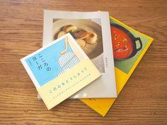 アノニマ・スタジオが届けてきた本たち
