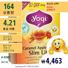 Yogi Tea #YogiTea #허브티