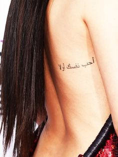 Self love the star 39 s dress left her latest tattoo on show for Love yourself first in arabic tattoo