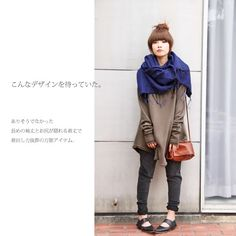 """Rakuten: Though comfortable feel is simple, I am slightly stylish. """"Cut-off pullover""""- Shopping Japanese products from Japan"""