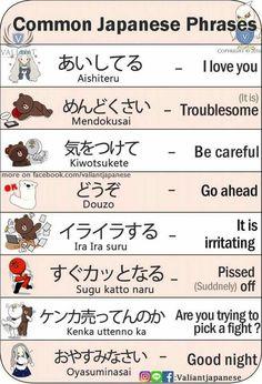 Japanisch Smalltalk. Danke Daizo