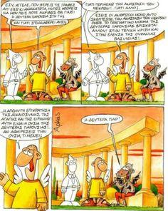 Αφιέρωμα: Αρκάς! Comics, Fun, Cartoons, Comic, Comics And Cartoons, Comic Books, Comic Book, Graphic Novels, Hilarious