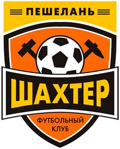 FK Shakhtyor Peshelan  [RUS] Club, Porsche Logo, Vehicles, Football, The World, Soccer, American Football, Soccer Ball, Vehicle