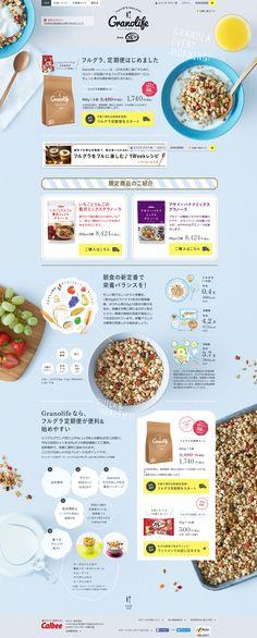 Food Web Design, Food Poster Design, Web Design Trends, Menu Design, Web Design Inspiration, Page Design, Banner Design, Layout Design, Website Layout