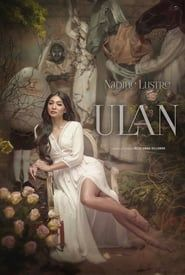 Ulan - In this coming-of-age-film about self-love, Maya is a girl who has always held a pessimistic view of the rain, reminding her of failed love and other depressing things. Will the rain ever stop her in her journey to overcome past heartaches? Nadine Lustre, Irene, Pinoy Movies, Fail Girl, Shampoo For Thinning Hair, Jadine, Epic Fail Pictures, Watch Tv Shows, Hair Growth Oil