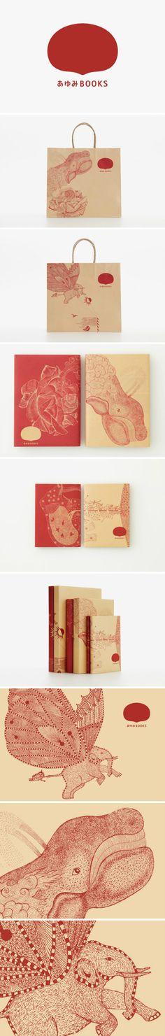 纸品设计:无可名状的原研哉老师气质,从长...