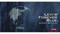 Levi's®|リーバイス® きれいな水と安全な衛生環境支援を行う国際NGO「Water ...