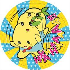 ふなっしーのマグなっしート HYAHHAAAAAA!! グレイ・パーカー・サービス 《4月下旬発売予定 予約商品》:楽天