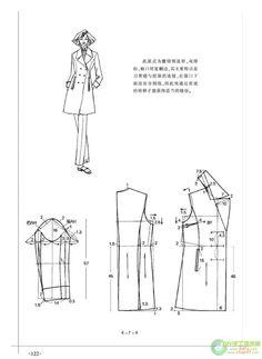 点击图片或使用键盘← →翻页 Coat Patterns, Clothing Patterns, Sewing Patterns, Collar Pattern, Jacket Pattern, How To Make Clothes, Diy Clothes, Sewing Coat, Pattern Cutting