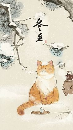 ~ Sweet water color of cat in the snow; makes me smile :)