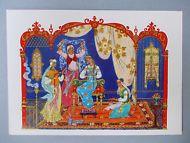 Ruslan and Lyudmila - Pushkin - USSR Soviet Russian Greeting Postcard