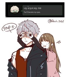 Saeran x Mc Mystic Messenger Unknown, Messenger Games, Mystic Messenger Fanart, Saeran Choi, Zen, Jumin Han, Illustrations, Kawaii Anime, Memes