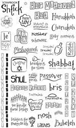 1-800-Dreidel - Judaic Scrapbook Craft Embellishments - Page 2