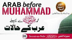 Arab be for Muhammad Sallallahu Alaihi Wasallam محمد رسول اللہ صلی اللہ علیہ وسلم            سیرت ا...