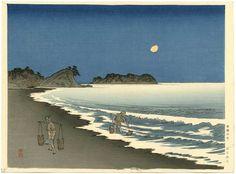 Arai Yoshimune Japanese Woodblock Print Salt Works by Moonlight 1930s | eBay
