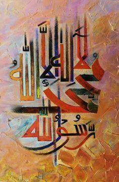 Creed of Islam. Arabic Calligraphy Art, Arabic Art, Beautiful Calligraphy, Calligraphy Alphabet, Islamic Paintings, Art Painting Gallery, Islamic Wall Art, Turkish Art, Graffiti Alphabet