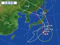 大型で非常に強い台風号は日に関東地方の東側に接近し同日夜ごろに東北地方に上陸する恐れがあるそうです 今後の台風情報に注意したほうがいいですね