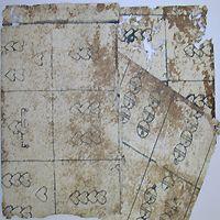 Several uncut sheets of playing cards made with wood blocks. Found in: Johann Spremberger's Ein kurtzer und gründlicher Bericht ... wider die pestilentischen Kranckheit. NLM call no. WZ 240 S768k 1555