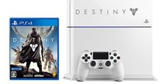 That`s right! One person will win a Destiny Limited Edition Glacier White PS4 with EbuGamer.