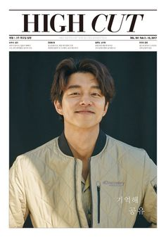 Gong Yoo for High Cut vol.191 Feb 02, 2017