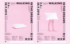 Trends can be ephemeral and trivial, with designers selecting colors or typefaces based solely on what they see onBehance. At worst, a trend can be insincere and fluffy, an accusation that's been thrown at Pantone for their combo of powder pink and baby blue (excuse us, Rose Quartz and Serenity) fo