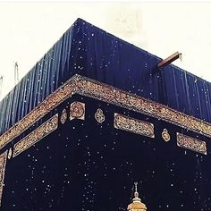 When it rains in Makkah. and if you drink the water falling down from the roof of Makkah. our all problems will be gone and all duas would be accepted. Islamic Images, Islamic Pictures, Islamic Art, Islamic Videos, Islamic Quotes, Mecca Islam, Mecca Kaaba, Mecca Wallpaper, Islamic Wallpaper