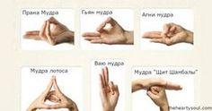 Любой Мастер йоги знает эти 8 мудр, чтобы мгновенно придти в себя